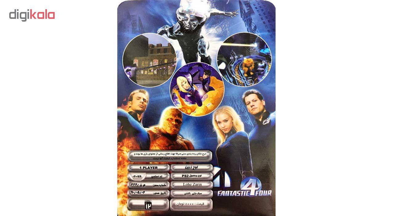 بازی Fantastic Four مخصوص پلی استیشن 2 main 1 1