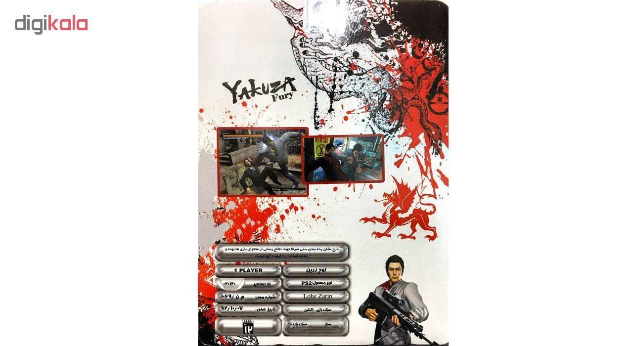 بازی YAKUZA Fury مخصوص پلی استیشن 2 main 1 1
