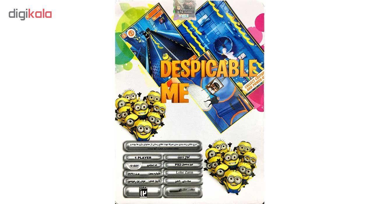 بازی DESPICABLE ME مخصوص پلی استیشن 2 main 1 1