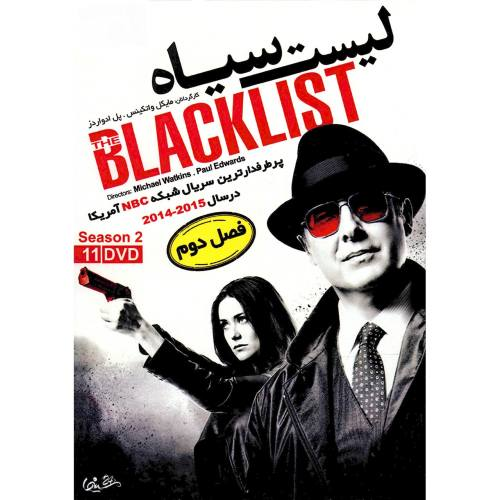 سریال لیست سیاه فصل 2 اثر مایکل واتکینس و پل ادواردز