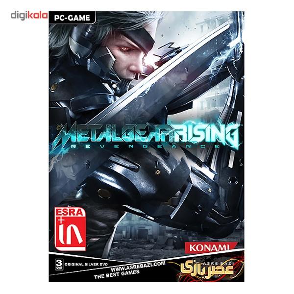بازی کامپیوتری Metal Gear Rising Revengeance