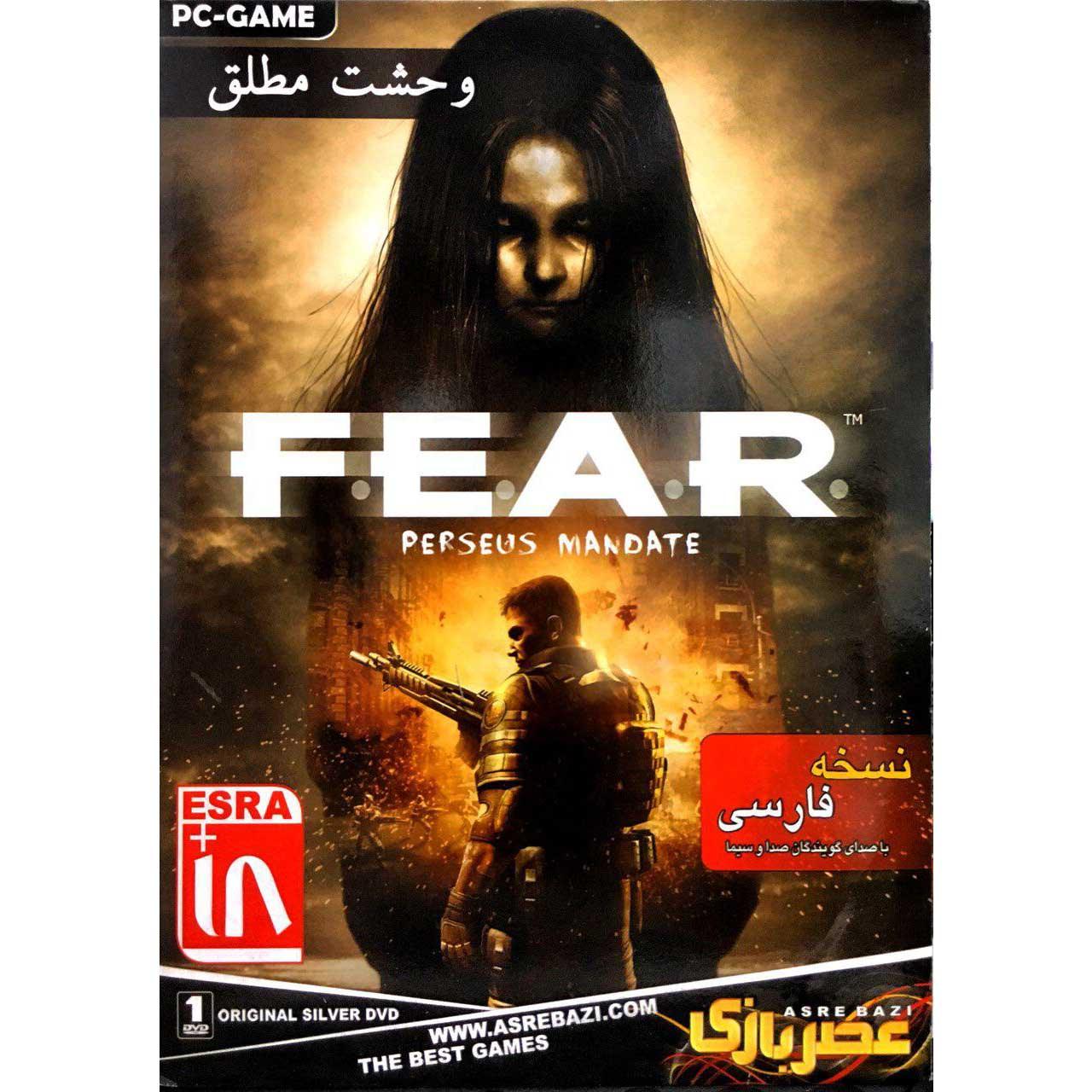 بازی FEAR PERSEUS MANDATE مخصوص کامپیوتر