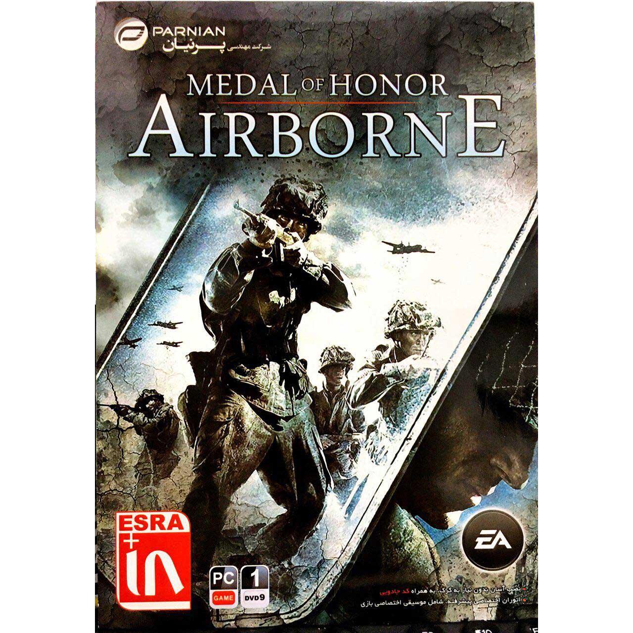 بازی Medal of Honor Airborne