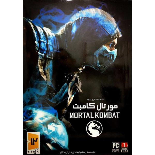 بازی Mortal Kombat مخصوص کامپیوتر