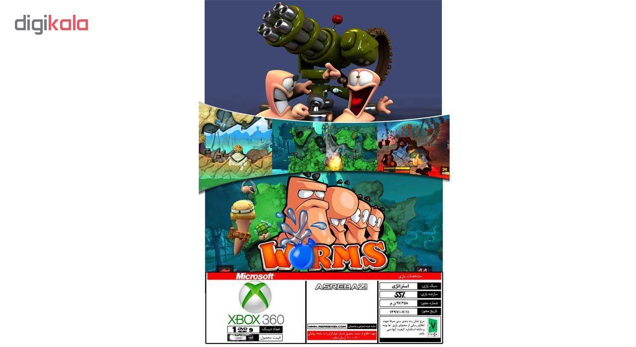 بازی WORMS REVOLUTION مخصوص ایکس باکس 360 main 1 1