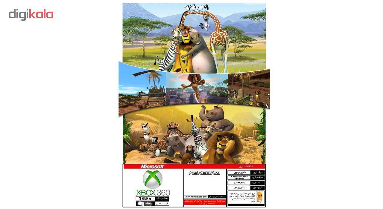 بازی MADAGASCAR Escape Africa 2 مخصوص ایکس باکس 360 main 1 1