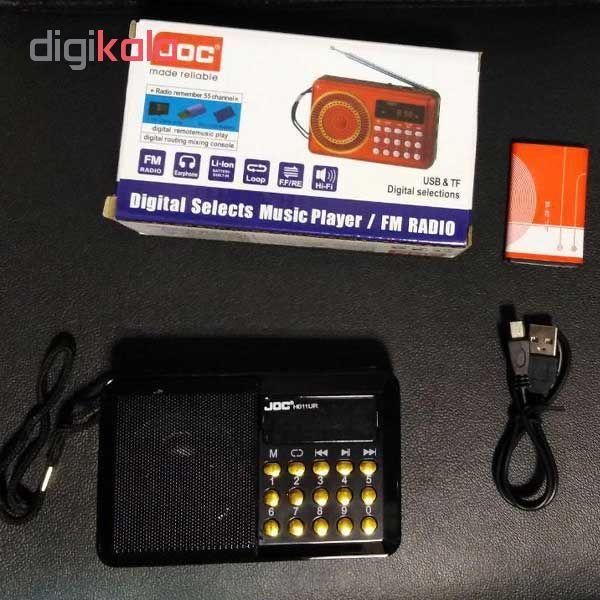 رادیو جوک مدل Reliable main 1 1