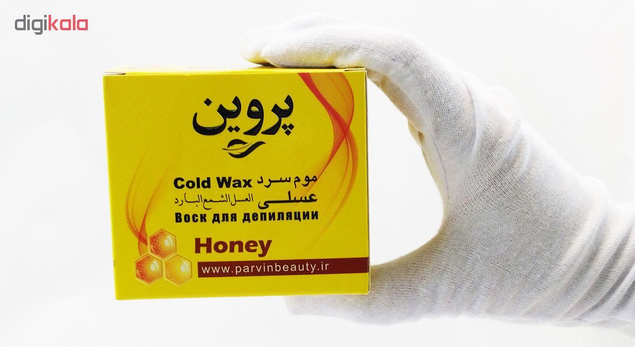 موم سرد پروین مدل Honey حجم 300 گرم همراه با کاردک، پد و کرم نرم کننده و مرطوب کننده  main 1 12
