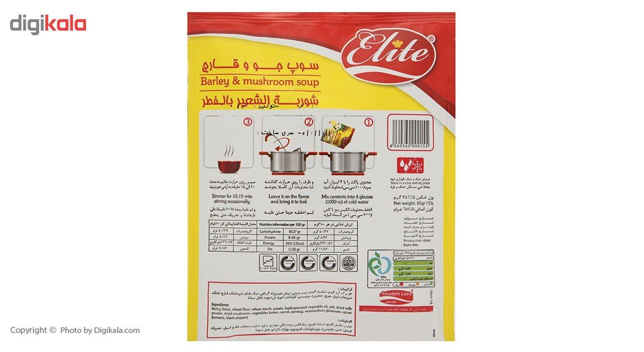 سوپ نیمه آماده جو و قارچ  الیت مقدار 65 گرم main 1 3