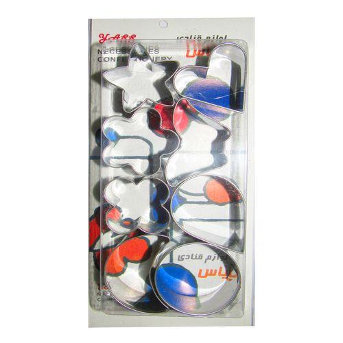 کاتر شیرینی پزی مدل یاس بسته 8 عددی به همراه جا کلیدی برج ایفل