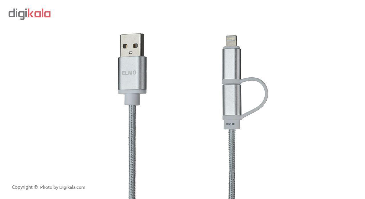 کابل  شارژ، انتقال اطلاعات و تبدیل USB به لایتنینگ/MicroUSB المو مدل X-T-N طول 1 متر main 1 6