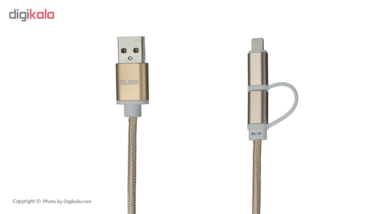کابل  شارژ، انتقال اطلاعات و تبدیل USB به لایتنینگ/MicroUSB المو مدل X-T-N طول 1 متر