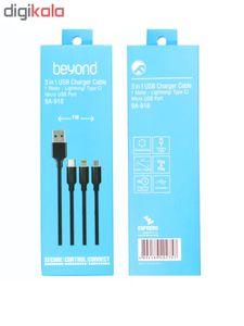 کابل USB به microUSB /لایتنینگ/ USB-C بیاند مدل BA-918 به طول 1 متر