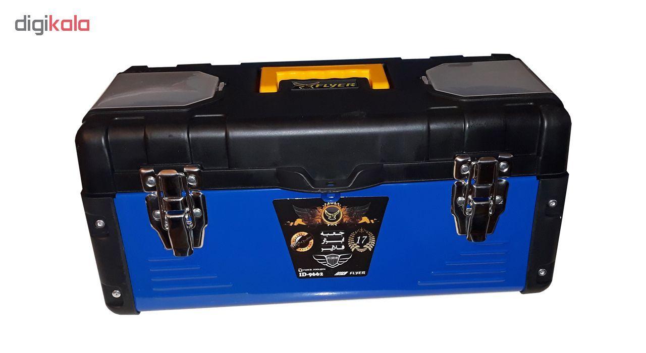 جعبه ابزار فلایر مدل ID-9662-17 main 1 2