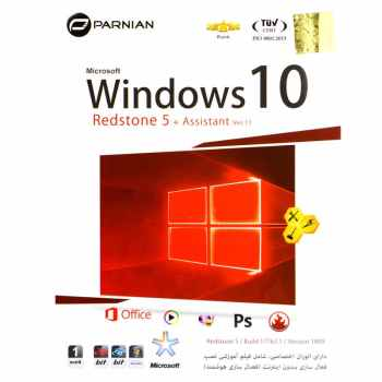 سیستم عامل ویندوز 10 نسخه Redstone 5 Version 1809 + Assistant Ver.11 نشر پرنیان