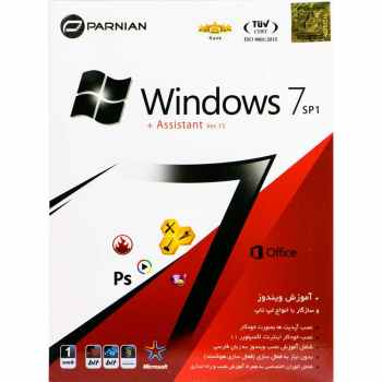 سیستم عامل Windows 7 SP1 به همراه Assistant Ver.15 نشر پرنیان