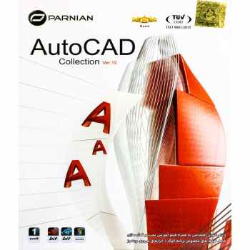نرم افزار AutoCad Collection ver10 نشر پرنیان