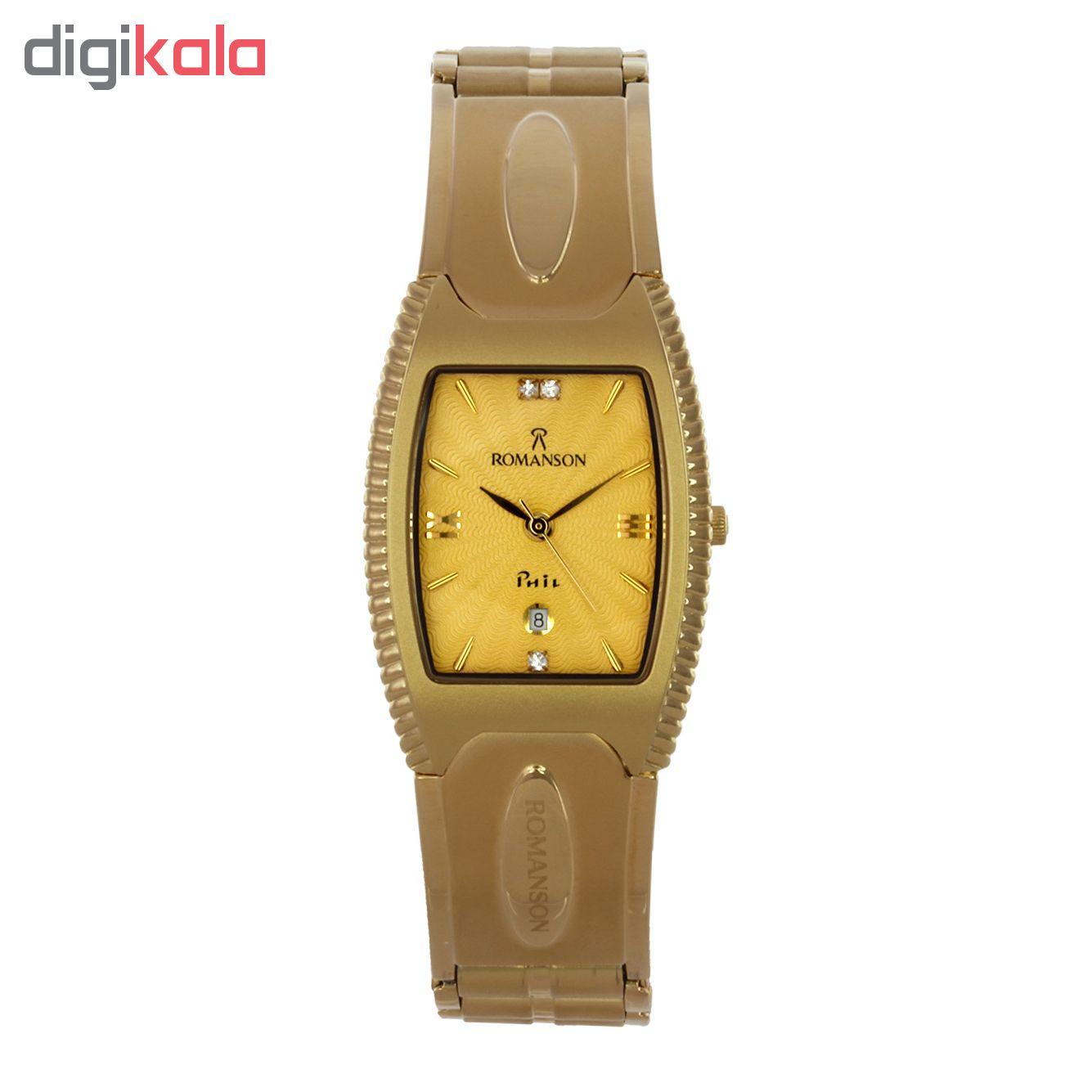 خرید ساعت مچی عقربه ای مردانه رومانسون مدل NM0546MM1GA51G