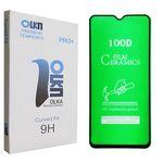 محافظ صفحه نمایش سرامیکی الکامدل +PRO مناسب برای گوشی موبایل سامسونگ Galaxy A32/ A12 / A42 / A02s / A02