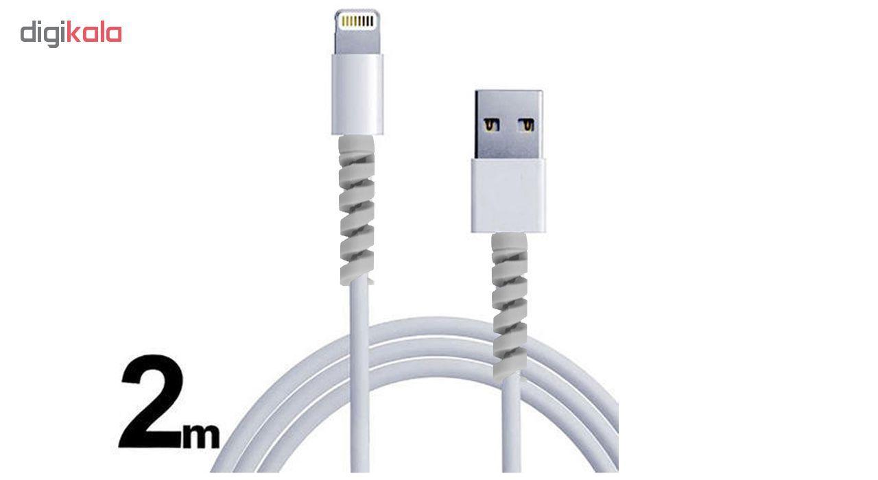 کابل شارژ آیفون USB به لایتنینگ مدل KL به طول 2 متر به همراه دو عدد محافظ کابل سیلیکونی main 1 4