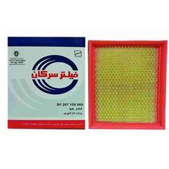 فیلتر هوای سرکان مدل SF 207150969 مناسب برای پراید