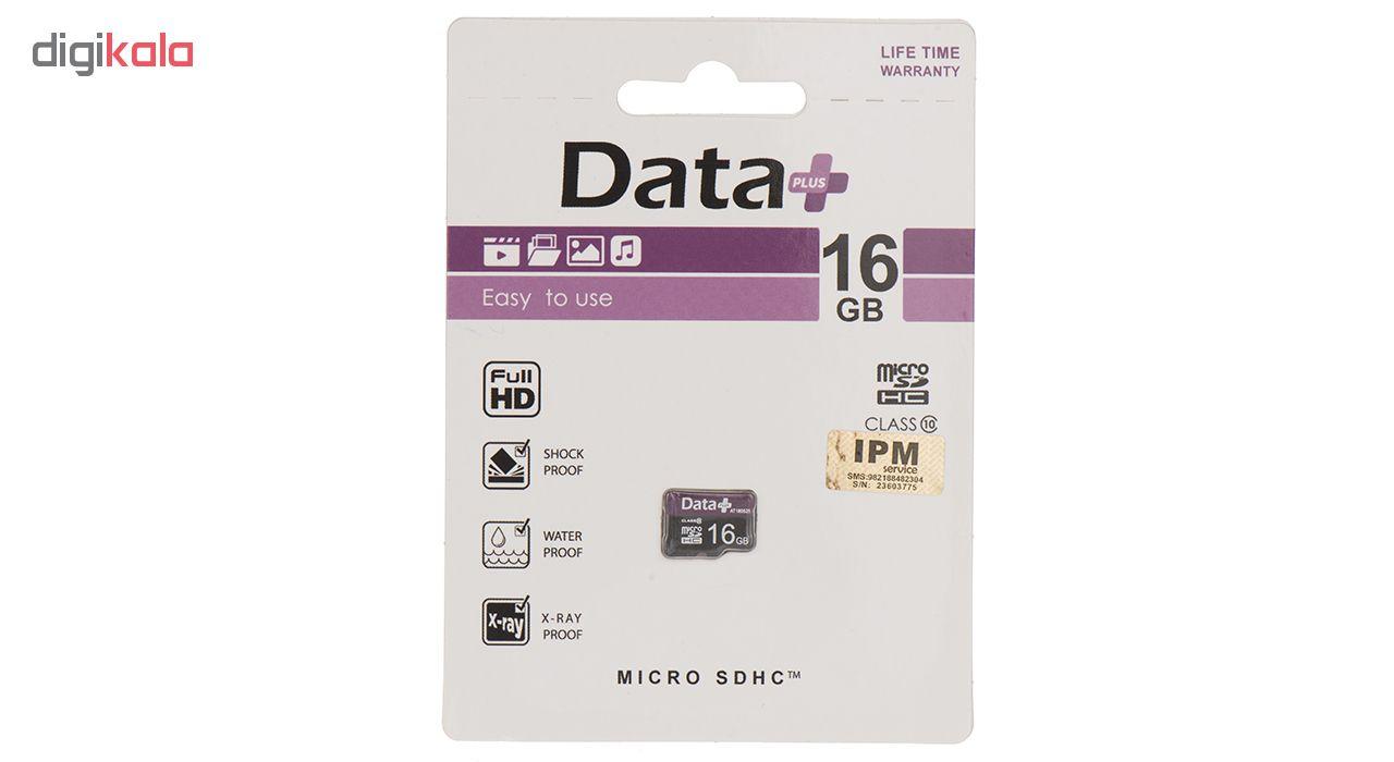 کارت حافظه microSDHC دیتاپلاس مدل IPM کلاس 10 ظرفیت 16 گیگابایت