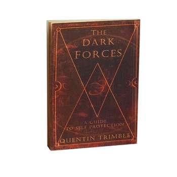 دفتر بیگای استودیو طرح کتاب دفاع در برابر جادوی سیاه هری پاتر 02 |