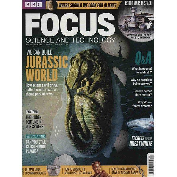 مجله Focus - جولای 2015