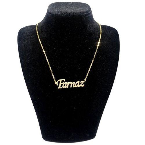 گردنبند نقره طرح اسم فرناز کد 02