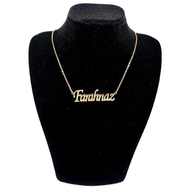 گردنبند نقره طرح اسم فرحناز کد 01