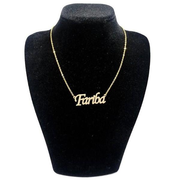 گردنبند نقره طرح اسم فریبا کد 01