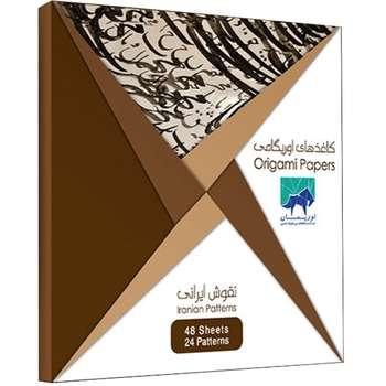 بسته کاغذ اوریگامی اوریمان طرح نقوش ایرانی