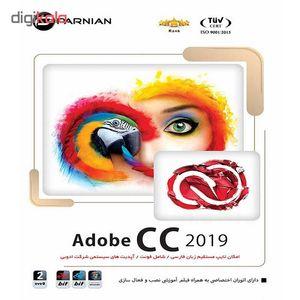 مجموعه نرم افزار های Adobe Creative Cloud 2019 Collection انتشارات jb-team