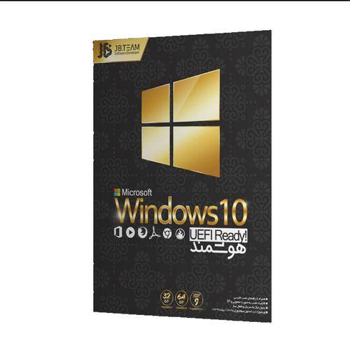 ویندوز ۱۰ هوشمند Smart windows 10 نشر جی بی تیم