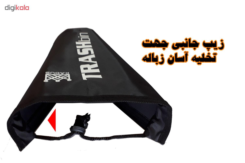 کیسه زباله آسان تخلیه خودرو مدل Ktb-1 main 1 1