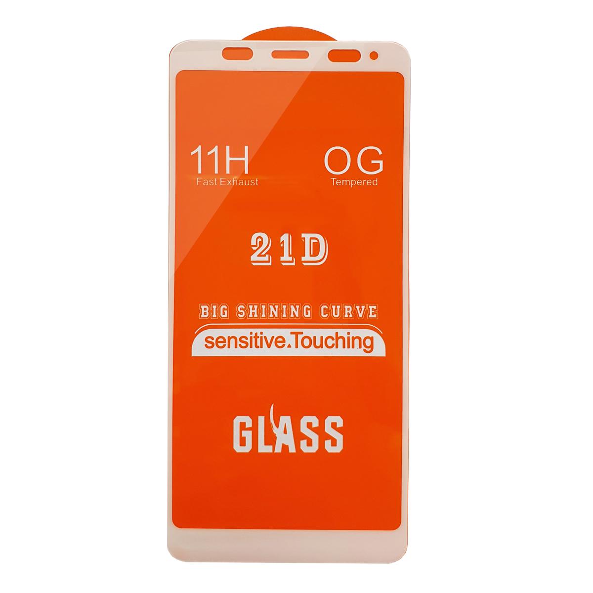 حافظ صفحه نمایش مدل FL مناسب برای گوشی موبایل شیائومی Redmi Note 5 Pro