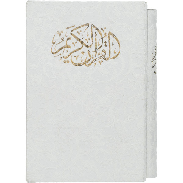 کتاب قرآن کریم انتشارات پیام عدالت