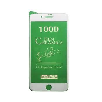 محافظ صفحه نمایش سرامیکی مدل FLCRG01pr مناسب برای گوشی موبایل اپل iPhone 7 Plus