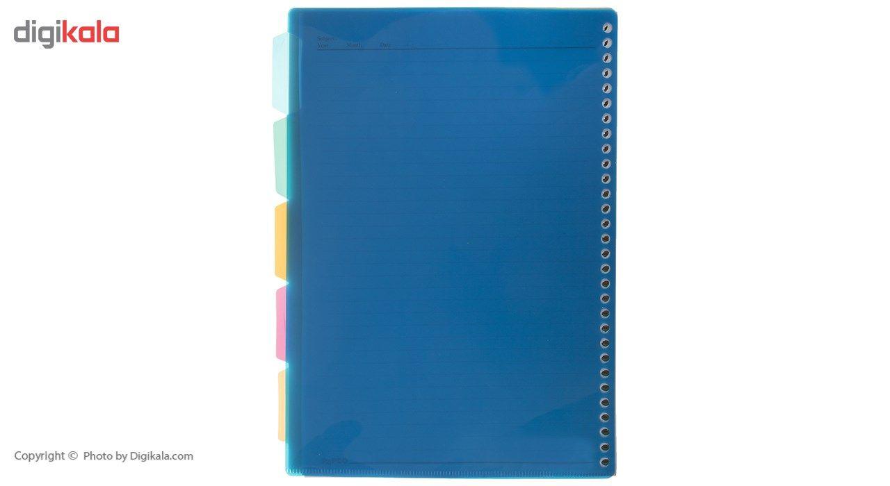 کاغذ کلاسوری پاپکو مدل NB-625-SH بسته 100 عددی سایز A4 main 1 1