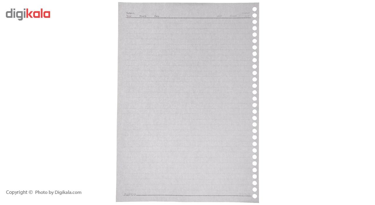 کاغذ کلاسوری پاپکو مدل NB-625-SH بسته 100 عددی سایز A4 main 1 2