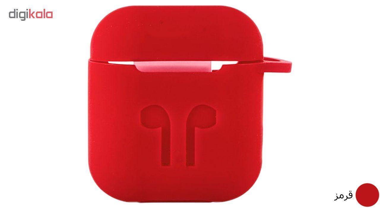 کاور محافظ سیلیکونی مدل A.JMEI مناسب برای کیس Apple AirPods main 1 4