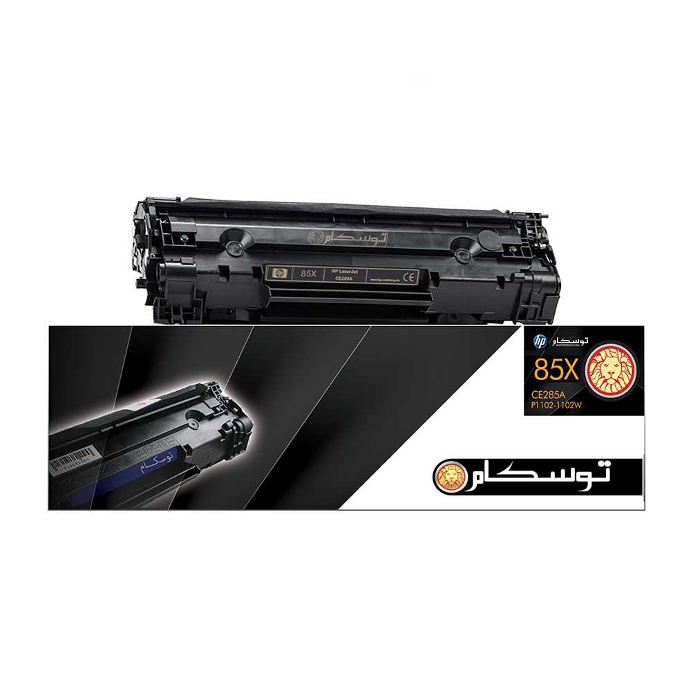قیمت                      تونر مشکی توسکام مدل HP 85X