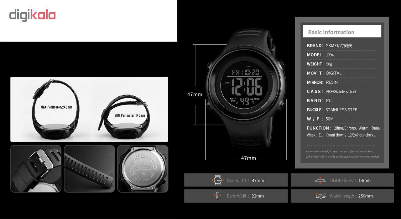 ساعت مچی دیجیتالی مردانه اسکمی مدل 1394