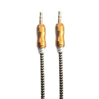 کابل انتقال صدا اسکار مدل KNF-1 به طول 1 متر