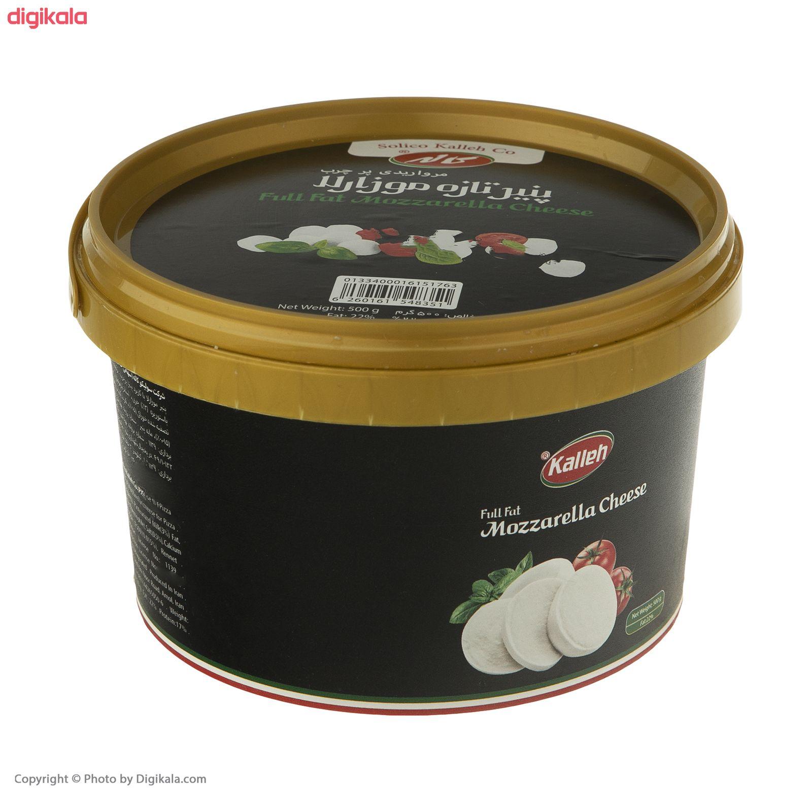 پنیر تازه موزارلا کاله مدل توپی مقدار 500 گرم main 1 6