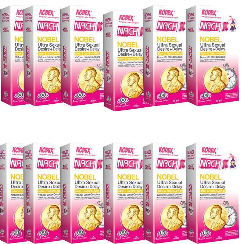 کاندوم ناچ کدکس مدل NOBEL بسته 12 عددی