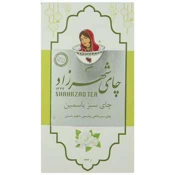 چای سبز یاسمین شهرزاد بسته 200 گرمی