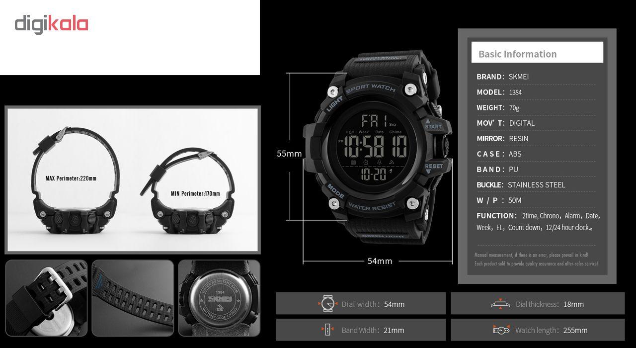 ساعت مچی دیجیتال مردانه اسکمی مدل 1384R             قیمت