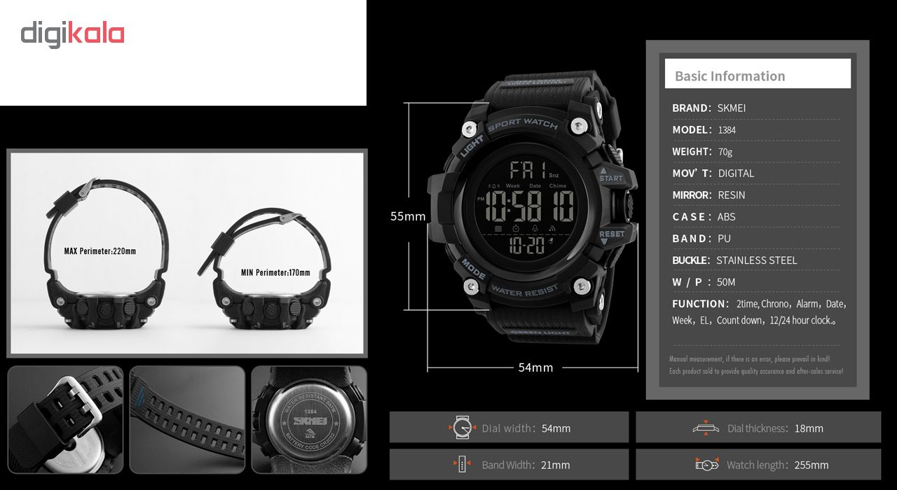 ساعت مچی دیجیتال مردانه اسکمی مدل 1384A             قیمت