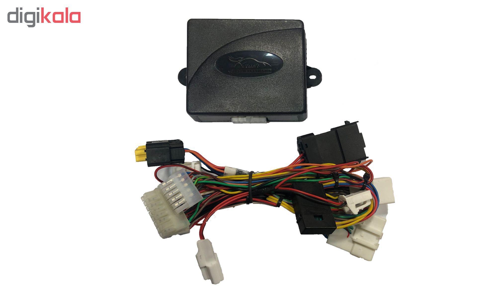 پاور ویندوز نوتاش کد NSA-PO مناسب خودرو جک S5 اتومات main 1 3